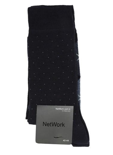 NetWork 2'li Çorap Lacivert